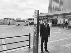 新川崎駅前ロータリーのタクシー待ち改善